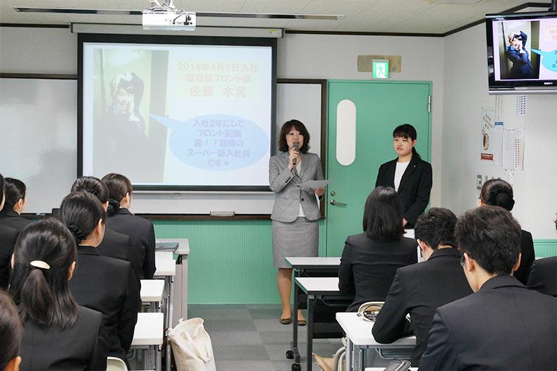 ホテルオークラ札幌 学内企業説明会を開催しました