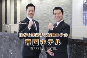 平成29年度・入学式が行われました。