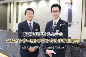 FM北海道AIR-G'の新番組『IMAREAL』にエアライン学科2年生が日替わりでゲスト出演!