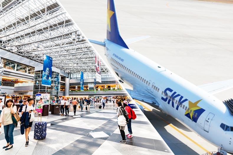 【9/5締切です!】9月9日(土)オープンキャンパス「スカイマーク」とコラボした新千歳空港バックヤードツアーを開催