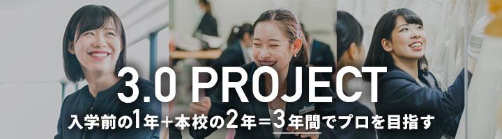 入学前授業(プレスクール)