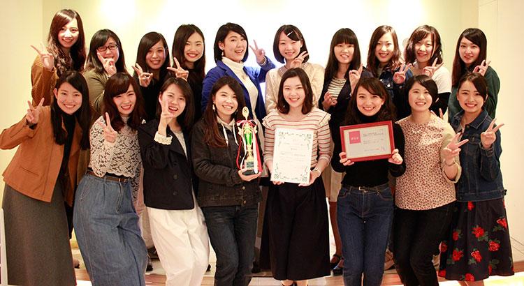 日本パーソナルカラー協会より「優秀校」に選ばれました!