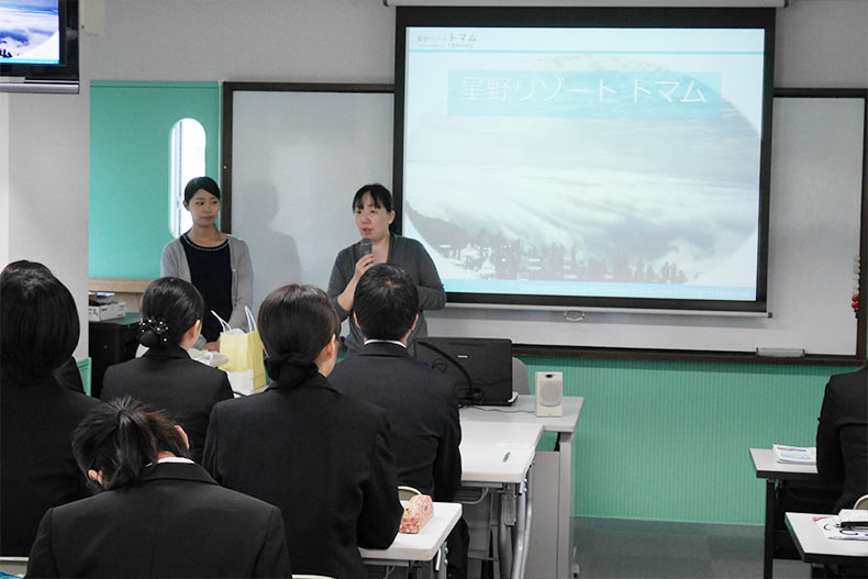 星野リゾートグループの学内企業説明会を開催しました