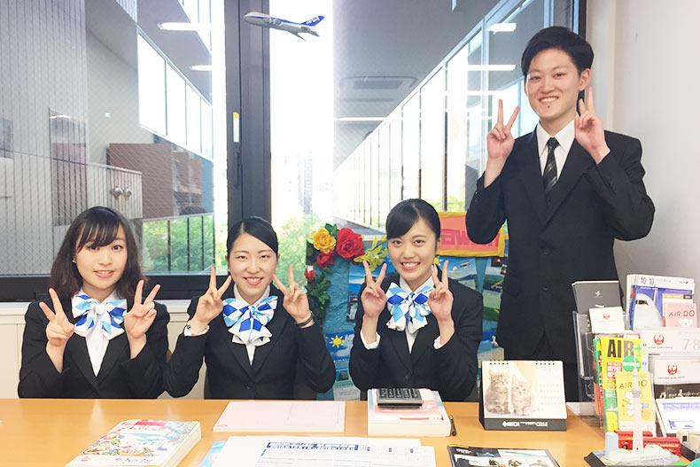 観光総合学科「北海道ジェイ・アール・サービスネット」・「遊プラン」に内定!