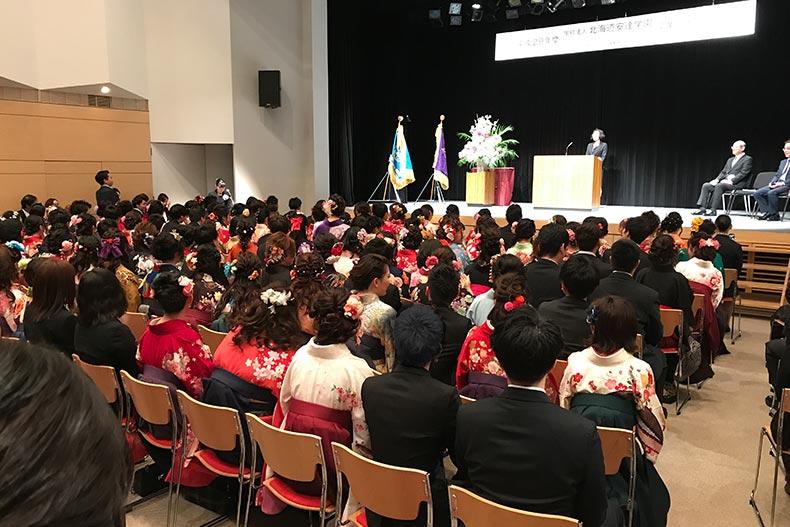 札幌観光ブライダル・製菓専門学校 卒業式を開催しました。