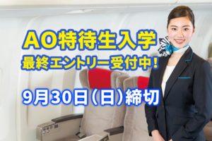 千葉・浦安に2019年日本初上陸するホテル『ハイアット プレイス 東京ベイ』に内定