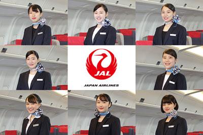 JAL-日本航空-グループ『JALスカイ札幌』に8名内定!