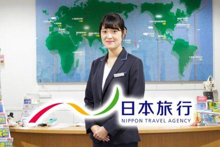 日本最初の旅行会社で業界大手『日本旅行 北海道』に内定