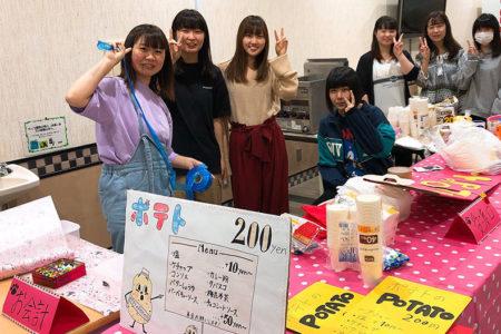 9月21日(土)は姉妹校合同・北海道安達学園の学園祭~HAG FES~が開催