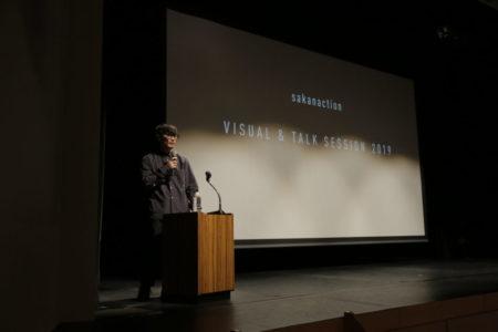 サカナクションのトークセッション『VISUAL&TALK SESSION 2019』が北海道安達学園大通公園ホールにて開催されました!