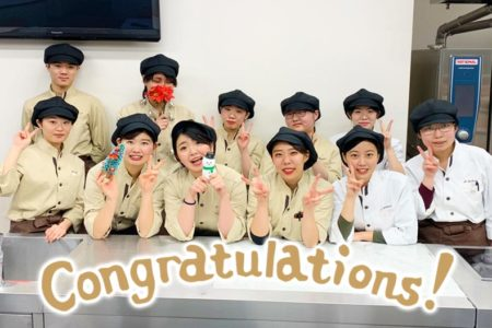 【6年連続】国家資格『製菓衛生師』に製菓学科クラス全員合格!