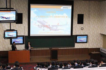 国内最大規模のLCC『ジェットスター・ジャパン』の学内企業説明会を実施しました。