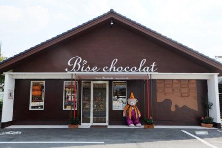 埼玉県越谷市にある人気洋菓子店『パティスリー・ビィズ・ショコラ』に内定