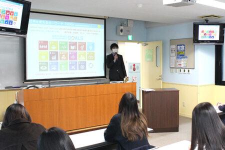 世界が取り組む「SDGs(持続可能な開発目標)」を体験。講演とワークショップを開催しました。