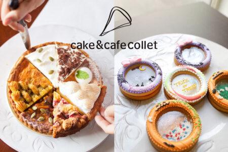 卒業生も活躍中!札幌市に3店舗運営する人気洋菓子店『cake&cafe collet』の企業説明会を行いました。